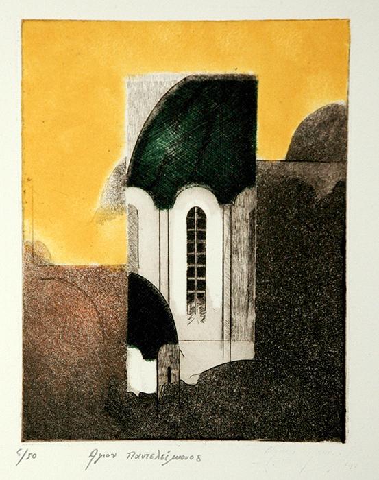 Monasterio ruso del Monte Athos - Panteleimonos